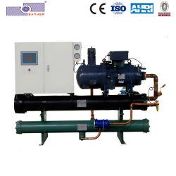 Central de la industria HVAC AC de tornillo refrigerado por agua enfriador de agua