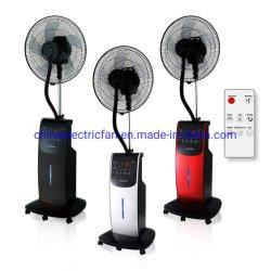 """90W/220V 3.2L 16"""" de l'eau de refroidissement par air l'embuage ventilateur statif SAA/ce/GS/CB"""