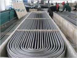 Duplex U Tubes en acier inoxydable pour échangeur de chaleur