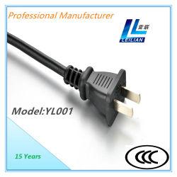 Branchez le cordon d'Yuyao électrique chinois Yonglian Home appliance