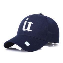 昇進のトラック運転手のスポーツの帽子の野球帽と決め付けられるカスタムスポーツ