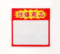 Papier-transparenter Halter des Förderung-Karte Belüftung-transparenter Plakat-Holder/A3 (T33)