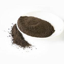 有機物酸の水溶性肥料(45%)との高品質