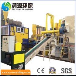 machine de recyclage de ferraille PCB TV Conseils