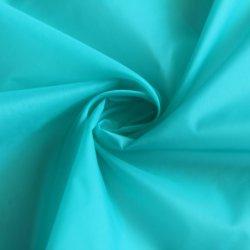 [100نلون] [15د] بطانة بناء لأنّ ثوب/دثار بطانة