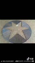 Круглая форма горячей DIP оцинкованных Скрип крышки борозды