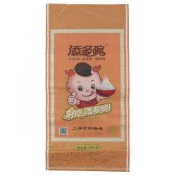 100% de haute qualité de nouveau matériel BOPP Sac tissé 20kg de pommes de terre en PP