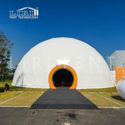 19м большой концерт события геодезических купол палатка цена для свадьбы