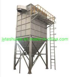 Fabricante de equipos de eliminación de polvo del colector de polvo de piedra de minas