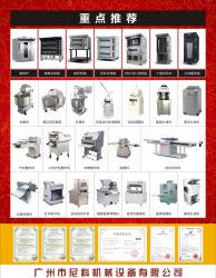 A fábrica 32 Bandejas rotativa eléctrica a cozedura no forno forno de pão para máquina de assar o equipamento de padaria