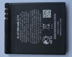 Handy-Batterie für Nokia BL-5F
