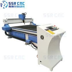 CNC Snijmachine van metaal voor zware laadmachines, gemaakt in China