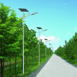 30 40 50 60W одну руку солнечной светодиодный индикатор питания фонаря освещения улиц с подземной аккумуляторного ящика
