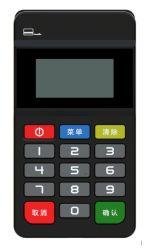 MP45小型極度長いスタンバイの可動装置POS Bluetooth NFCのカード読取り装置