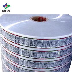 تغليف مخصص للطباعة من أجل الطعام الترقق فيلم البلاستيك PVC الفيلم