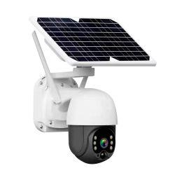 Водонепроницаемый чехол для установки вне помещений СОЛНЕЧНАЯ ПАНЕЛЬ CCTV камеры PTZ