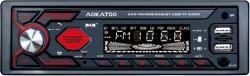 1DIN Autoradio único leitor de MP3 estéreo para automóvel no painel da unidade de cabeça baixa potência Bluetooth Rádio FM Aux USB