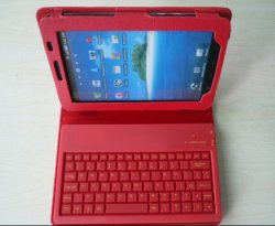 Drahtloser Bluetooth Tastatur-Kasten für Samsung-Galaxie (P1000)