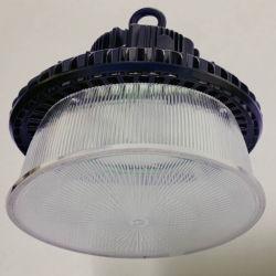 Innen-LED Highbay Lampen-Vorrichtung der 5 Yeas-Garantie-mit Diffuser (Zerstäuber)