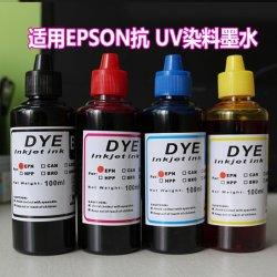 Kit della ricarica dell'inchiostro della tintura dell'acqua per la mano d'opera Wf7610 Wf-3620 Wf-7620 Wf-7710 Wf-7720 3640 XP245 Wf-2750 7725 di Epson 7728 stampanti