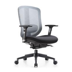 С откидной спинкой моды игры гонки сетку обратно эргономичный стул Office
