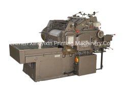Tagliatrice automatica del rullo del contrassegno adesivo dell'autoadesivo della cancelleria del pacchetto del documento della pellicola del PVC di stampa dell'alberino