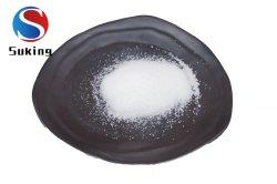 標準的なプロカイン塩酸塩の白い粉CAS 51-05-8