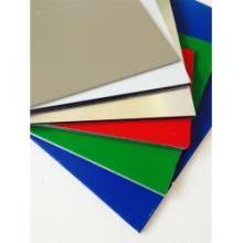 Цвет/окрашенный алюминиевый лист металла (PE ИЛИ ПВДФ)
