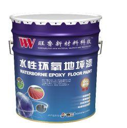 Durch Wasser übertragener Epoxidfußboden-Lack mit Nahrungsmittelfabrik-Fußboden