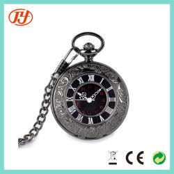 Vintage antigo relógio de bolso de metal de bronze