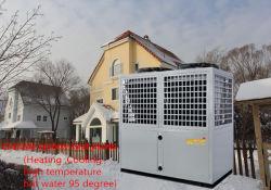 Горячая продажа высокой эффективности горячей воды нагреватели 93.66квт тепловой насос каскад системы