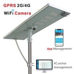 IP66 100 واط بقوة 120 واط و140 واط و150 واط وإضاءة خارجية حديثة تعمل بنظام الطاقة الشمسية LED إضاءة الشوارع مع اللوحة الشمسية