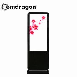 شاشة عرض LCD رقمية LCD إعلان اللوحة شاشة LCD شاشة TFT LCD بحجم 55 بوصة شاشة تلفزيون CCTV BNC بحجم 55 بوصة، حامل تثبيت على أرضية الحافة الضيقة، شاشة Digital Signage Outdoor LCD إعلان اللوحة، شاشة عرض LCD بحجم 55 بوصة