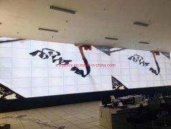 55inch極度の狭い斜面展覧会専門のフルカラーHD LCDのビデオ壁