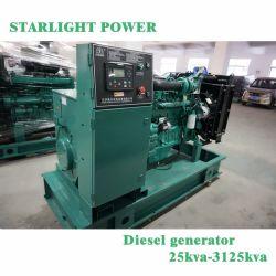 مولد الديزل الكهربائي Cummins بقدرة 30 كيلووات، محرك ديزل 4bt3.9-G2