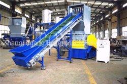 Lámina de plástico Rectificadora de trituración trituradora de plástico y residuos de trituración de las máquinas automáticas/Coffee/reciclaje sistema de secado lavado