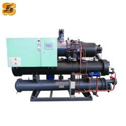 HVAC-Kühlsystem mit hohem Wirkungsgrad, individuell anpassbare Konstruktion, wassergekühlter industrieller Kühlschraubenkühler