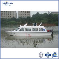 26FT haute vitesse patrouille militaire de PRF de sauvetage bateau de travail pilote