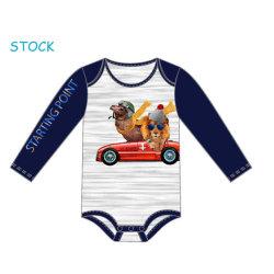 Hot vêtements de bébé prêt fait des vêtements avec un haut niveau de la qualité et prix concurrentiel--$2,8, 3000 pièces en stock