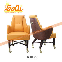 2019新しいカジノVIPの椅子のPorkerの椅子の賭博のバカラの椅子K1036