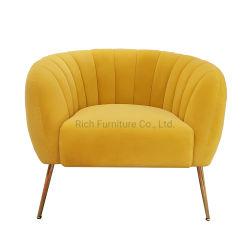 거실 의자 금속 다리 현대 의자를 가진 호박에 의하여 구부려지는 통 의자