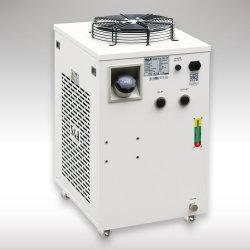 Chiller industrielle pour 18kw Woodworking Machinery la fusée (CW-5300AS)