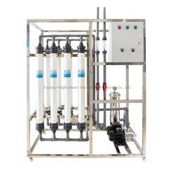 Les systèmes de filtration industrielle pour l'eau Ultra l'eau minérale de traitement
