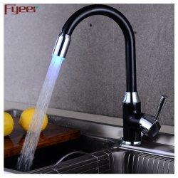 مطبخ Fyeer ذو لون أسود عالي الجودة من نوع LED مع فتحة قابلة للدوران بزاوية 360 درجة