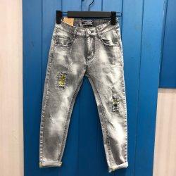 Los pantalones vaqueros de 2019 Última moda para hombres