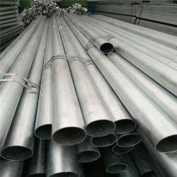API 5st спиральным трубки с обмоткой линии трубопровода на месторождении