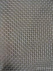 النسيج الشبكي سلك مربع من الفولاذ المقاوم للصدأ النسيج النسيج الشبكي سلك النسيج الشبكي من الألومنيوم