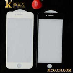 3D в полной мере охвачены высокого качества защитная пленка для экрана закаленное стекло закаленное стекло для iPhone 7