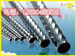 Трубы из нержавеющей стали (304)