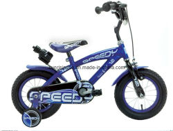 2012 Nouveaux enfants vélo une41